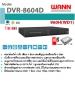 DVR-8604D