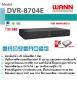 DVR-8704E