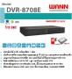 DVR-8708E
