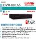DVR-8816S